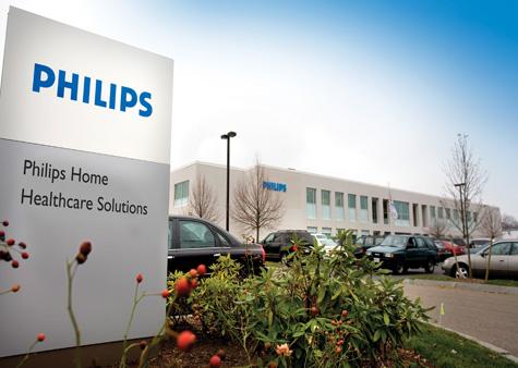 philips health care mri machine embtronics limited